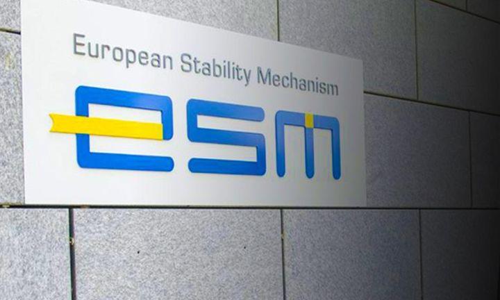 Εκταμιεύθηκε από τον ESM η υποδόση των 800 εκατ. ευρώ