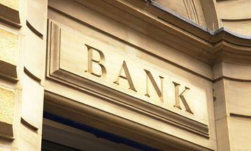 Τι «ψάχνει» ο SSM στις τράπεζες
