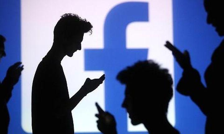Πώς το Facebook βοηθά τις επιχειρήσεις να αναπτυχθούν