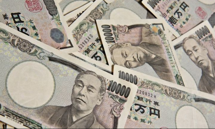 BOJ: Δύο μέρες συζητούσαν για νομισματική πολιτική και πληθωρισμό