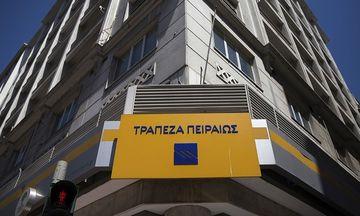 Σε δύο άξονες οι τράπεζες για την αντιμετώπιση των προβληματικών δανείων