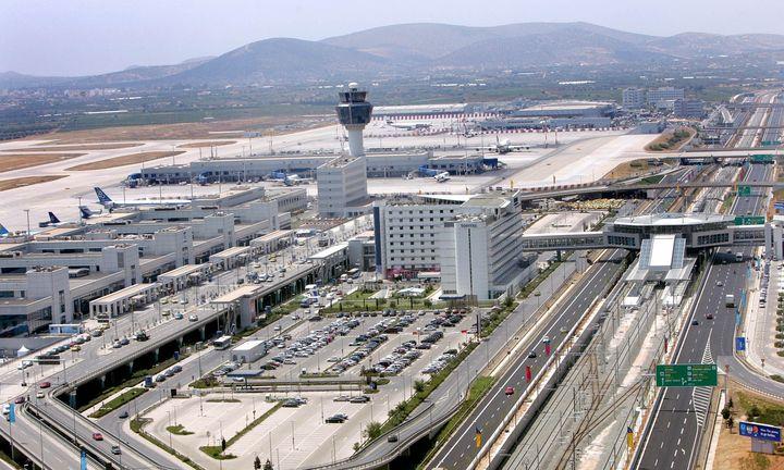Ποιοι «φλερτάρουν» με τον Διεθνή Αερολιμένα Αθηνών