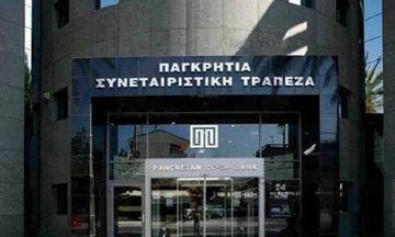 Η συμφωνία της Παγκρήτιας με την Action Finance για χρήμα σε μικρές επιχειρήσεις