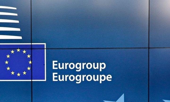 Προϋπολογισμός  και τραπεζική ένωση στο Eurogroup