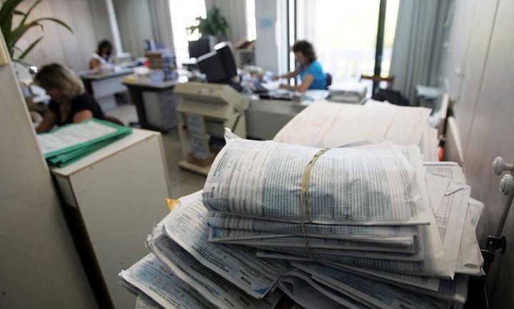 Eνα από τα αυστηρότερα: Πρόστιμο 2.500 ευρώ για απώλεια βιβλίων στην Εφορία