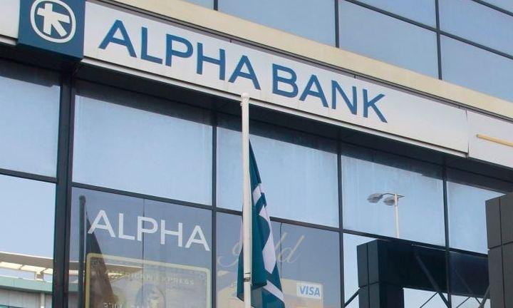 Νέα επιδείνωση της Ελλάδας στην επιχειρηματικότητα