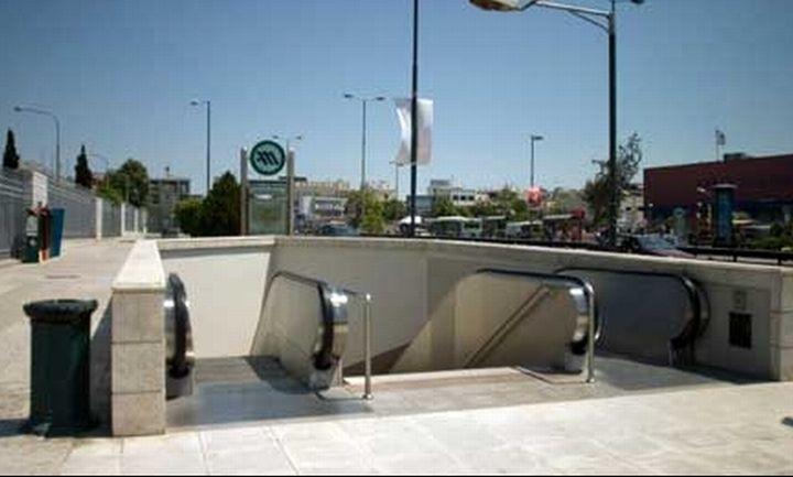 Τέλος το δωρεάν πάρκινγκ στους σταθμούς Δ. Πλακεντίας και Εθνικής Άμυνας του Μετρό