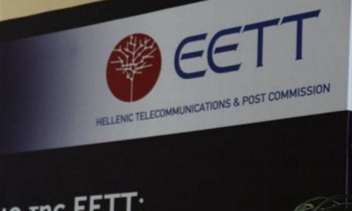 EETT: Εσοδα 201 εκατ. από τις συχνότητες σε Cosmote, Vodafone, Wind