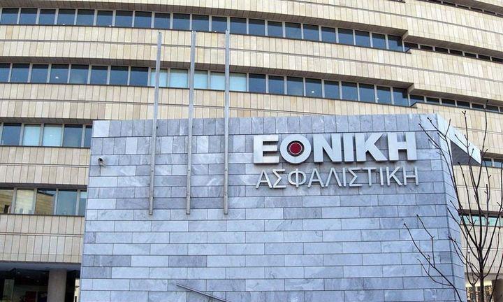 Πάτησαν... Ελλάδα τα στελέχη της Exin