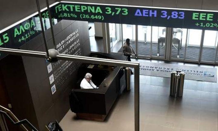 Finanzen.net: Η Ελλάδα ανακτά και πάλι εμπιστοσύνη στις χρηματαγορές