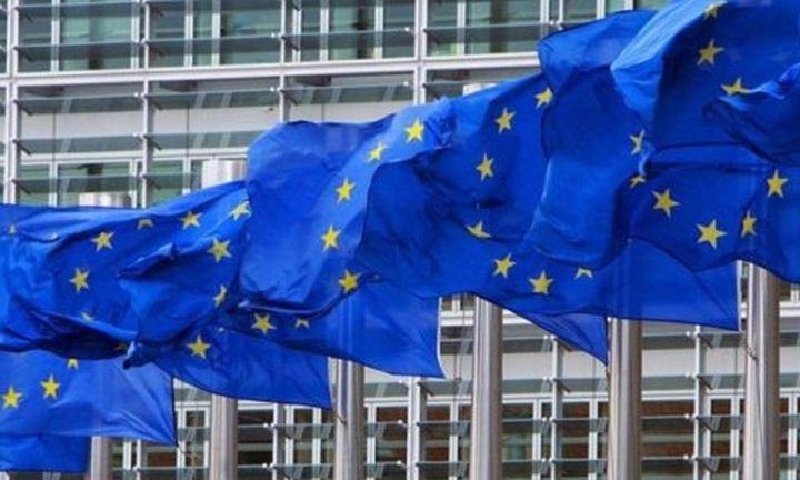 Ευρωζώνη: Σταθερό  το κόστος δανεισμού επιχειρήσεων και νοικοκυριών
