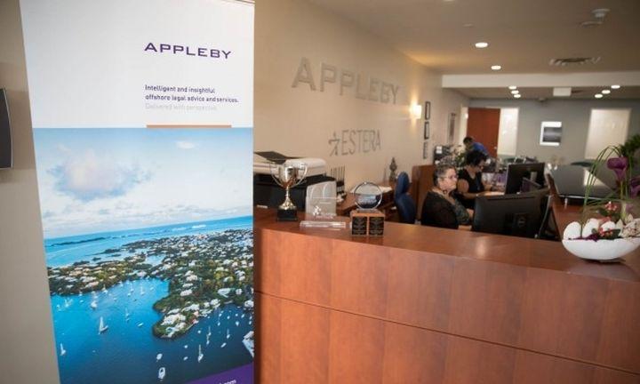 Paradise Papers: Ποια είναι η Αppleby-Πού βάζει τα λεφτά της η ελίτ του κόσμου