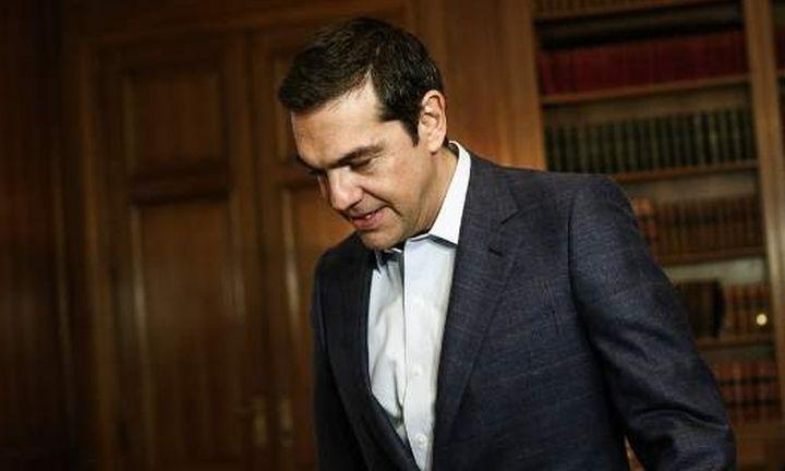 Handelsblatt: Ο Τσίπρας δεν μπορεί να απελευθερώσει τη χώρα του από την επιτήρηση