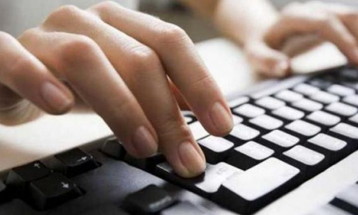 πρώτες ερωτήσεις για να ρωτήσετε σε μια ιστοσελίδα γνωριμιών