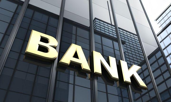 Κλειδί τα NPL's για το τραπεζικό σύστημα - Το άνοιγμα και οι κακοπληρωτές