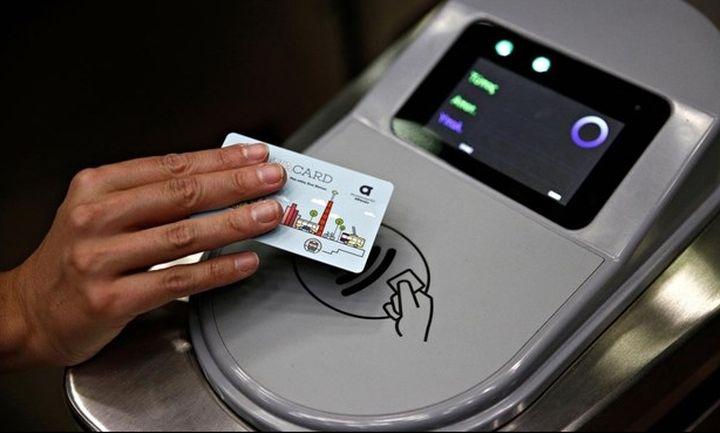 Στα εκδοτήρια το ηλεκτρονικό εισιτήριο μονής διαδρομής - Οτι πρέπει να γνωρίζετε