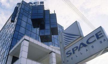Space Hellas: Προσφορά για προμήθεια μετεωρολογικού ραντάρ στη Ρουμανία