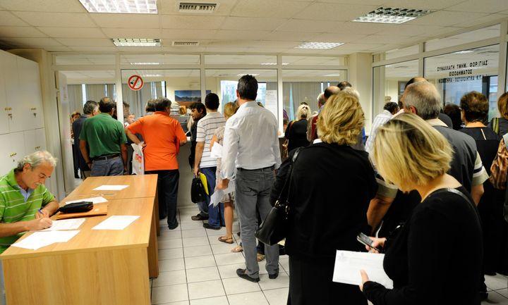 Προκαταβολή φόρου: Ποιοι μπορούν να ζητήσουν διαγραφή της