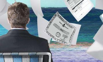 Paradise Papers: 130 ονόματα ελληνικού ενδιαφέροντος συνδέονται με offshore