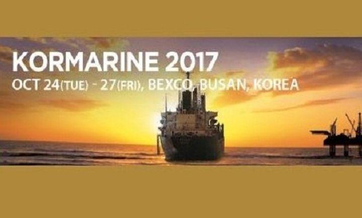 Εννέα ελληνικές επιχειρήσεις στην Kormarine Busan 2017, στην Κορέα