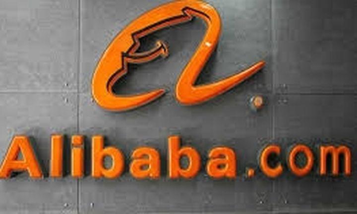 Στην Alibaba κάτω από την ομπρέλα του ΠΣΕ