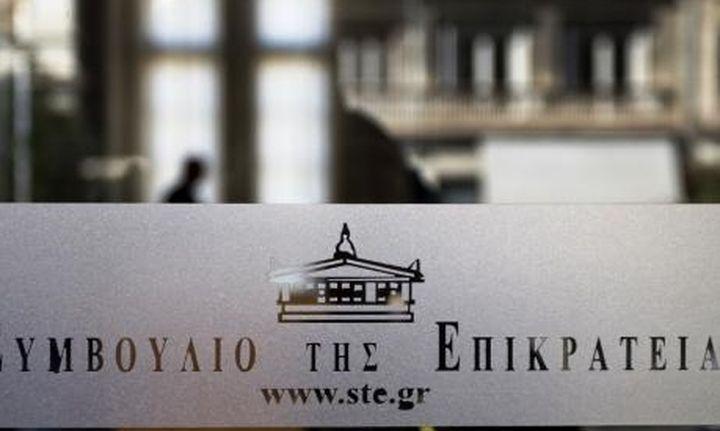 ΣτΕ: Συνταγματική η αύξηση του Ειδικού Φόρου Ακινήτων, στις οffshore