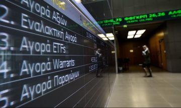 Η Επιτροπή Κεφαλαιαγοράς για την απεργία των εργαζομένων της, σήμερα και αύριο