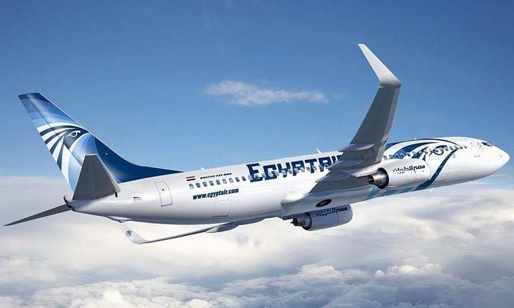 Egyptair: Eπανασυνδέει την Αθήνα με το Τόκυο