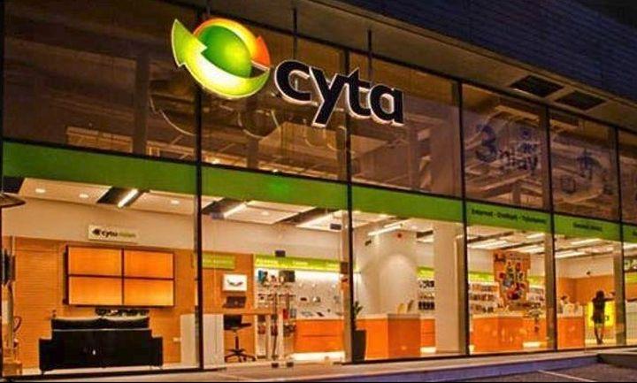 Στο δεύτερο γύρο οι τρεις για τη Cyta