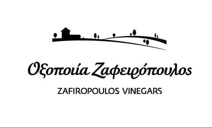 Μεγαλώνει τον βηματισμό της η Οξοποιία Ζαφειρόπουλος