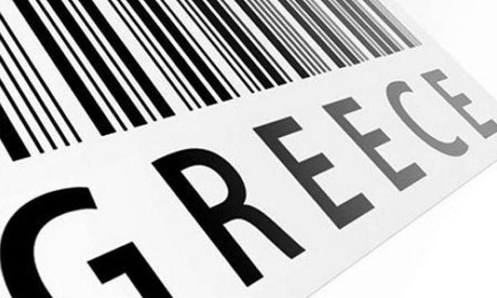 Ετοιμες για άλμα οι ελληνικές εξαγωγές: Η πορεία ανά κλάδο