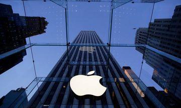 Στο στόχαστρο οι οικονομικές επιδόσεις & η φορολογική πολιτική της Apple