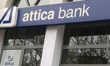 Νέα ιστοσελίδα για την Attica Bank