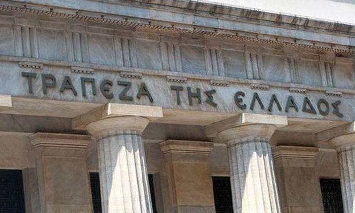 Ερευνα της ΤτΕ: Τα capital controls θα παραμείνουν και τα επόμενα δύο χρόνια
