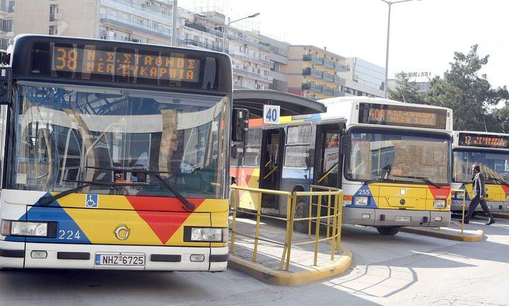 Tι αλλάζει από  τις 15/11 για τις μετακινήσεις με τα λεωφορεία του ΟΑΣΘ