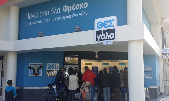 Η ΘΕΣγάλα διεκδικεί το εργοστάσιο της ΦΑΓΕ στο Αμύνταιο