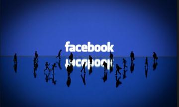 Το Facebook ζητά γυμνές φωτογραφίες των χρηστών του για το καλό τους