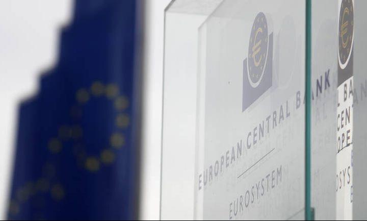Κατά 1,7 δισ. ευρώ μειώθηκε το όριο ELA για τις ελληνικές τράπεζες