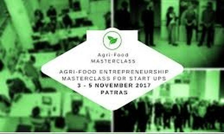 18 start-ups στο Agri-Food Masterclass on Entrepreneurship