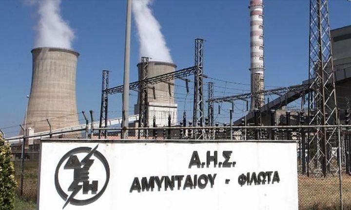 «Βράζει» το Αμύνταιο ενόψει πώλησης της μονάδας ηλεκτροπαραγωγής