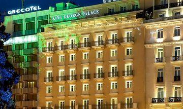 Κλείνει το deal για το ξενοδοχείο King George