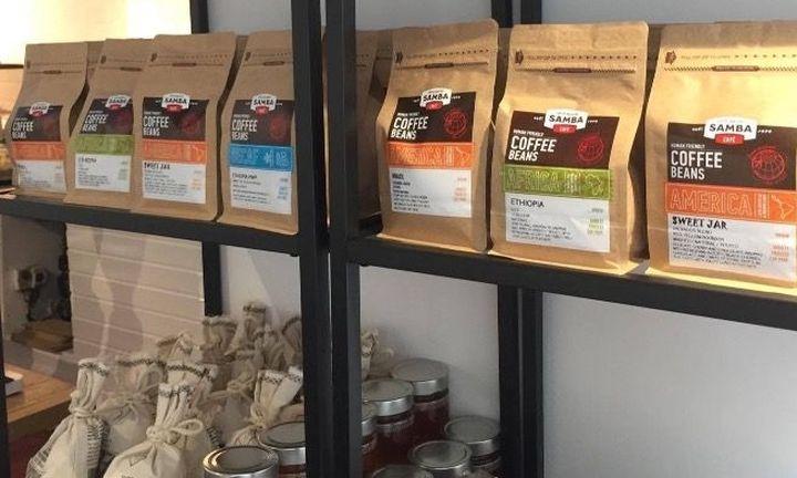 Ελληνικό καφέ «σερβίρει» στους Ελβετούς το CoffeeProject