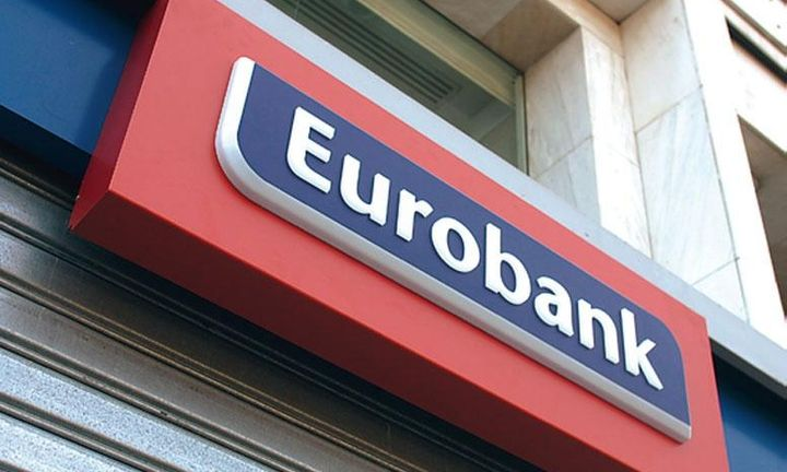 Eurobank: Tρέχουν οι διαδικασίες με την Banca Transilvania