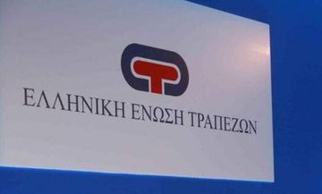 EET: Επαφές για την επενδυτική προοπτική της χώρας