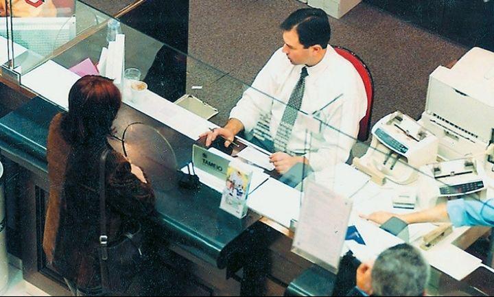 Δήλωση λογαριασμού για συναλλαγές μέσω POS στο TAXISNET από επιχειρήσεις