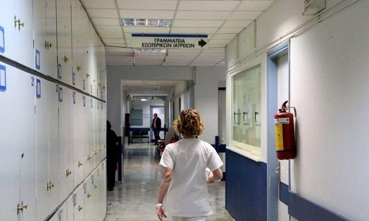Handelsblatt: Οι ασθενείς στο ΕΣΥ πρέπει να έχουν γερά νεύρα
