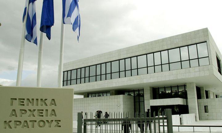 Έκτακτη επιχορήγηση 200.000 ευρώ στα Γενικά Αρχεία του Κράτους
