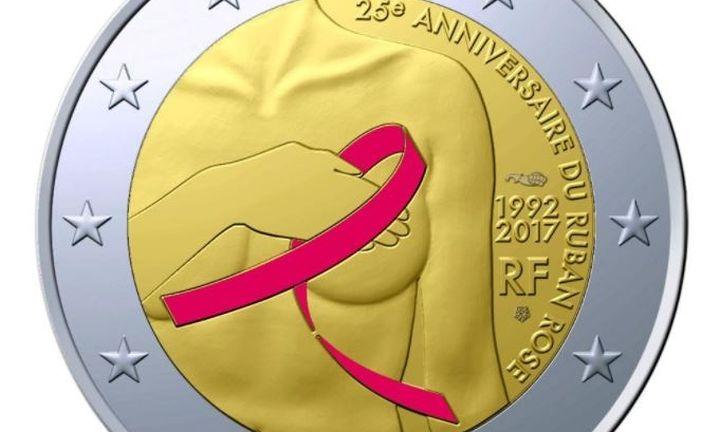 Tα 2 ευρώ στη μάχη κατά το καρκίνου του μαστού