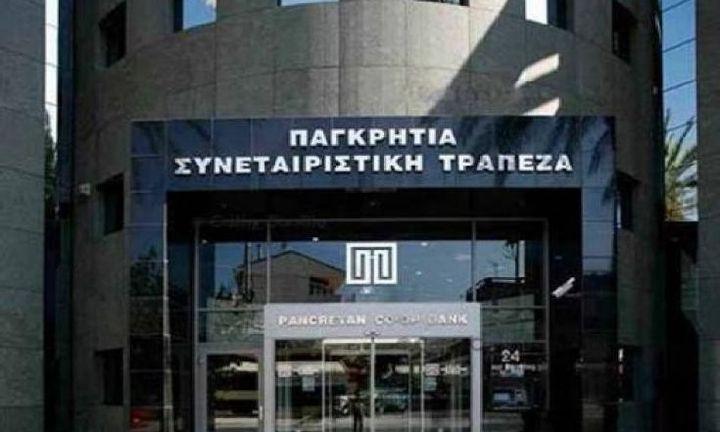 Οκτώ συμφωνίες συμβολαιακής γεωργίας από Παγκρήτια Τράπεζα