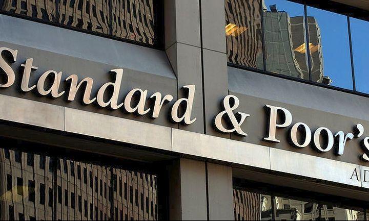 S&P: Σε κατάσταση «μερικής χρεοκοπίας» η Βενεζουέλα